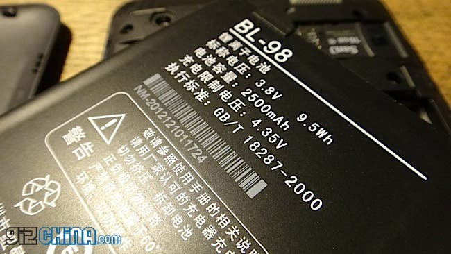 Newman N2 battery