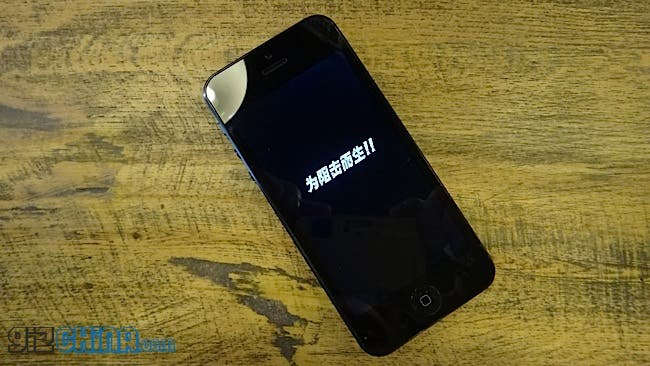 goophone i5 boot up screen