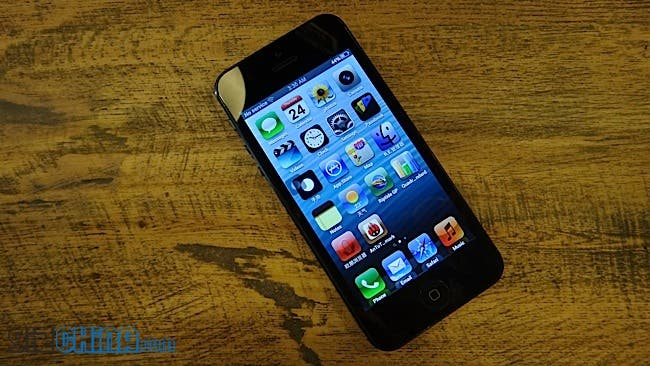 DSC02823 GooPhone i5 review: The ultimate iPhone 5 clone
