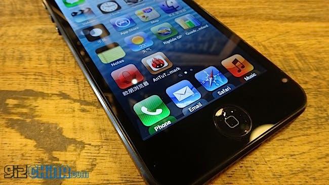 GooPhone i5 screen