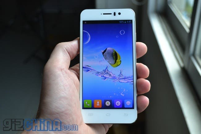 jiayu g5 hands on