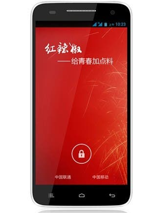 Red Chili Phone aims to make living tough for Hongmi, Honor 3C with $115 price tag