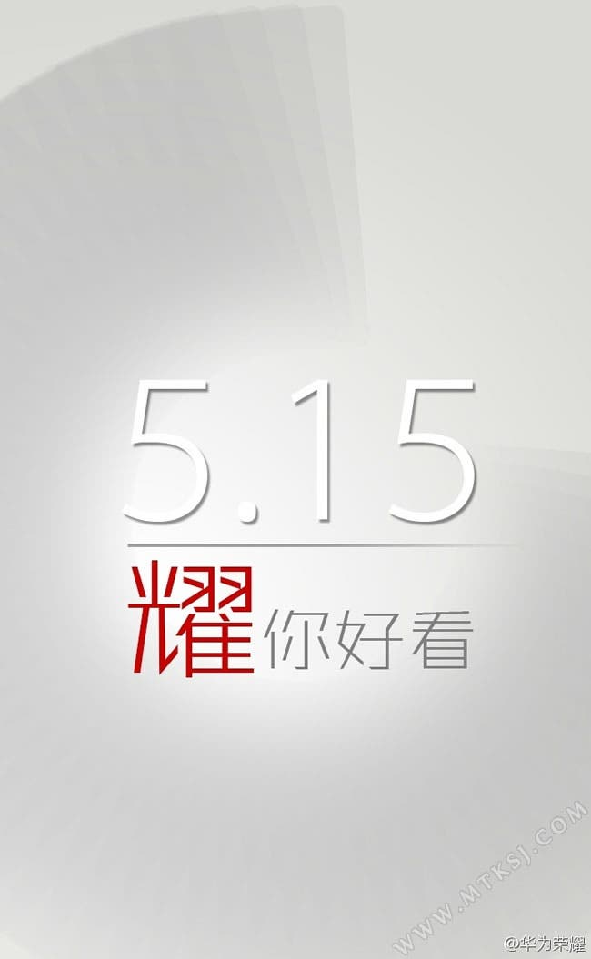 Huawei-Event-15
