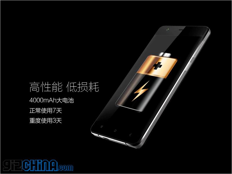 oukitel blackbull phones
