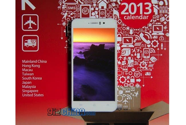 JiaYu G4 shows off 4.7-inch display in new leaked photo, could be going international!