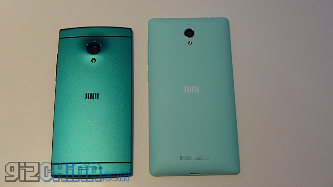 iuni u3 review