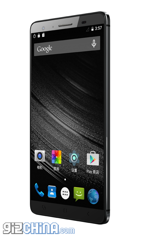 mlais m7 specifications