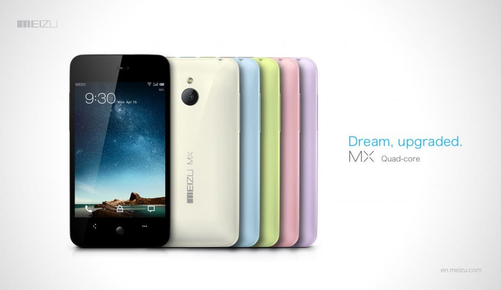 buy meizu mx quad core android ics 4.0 phone