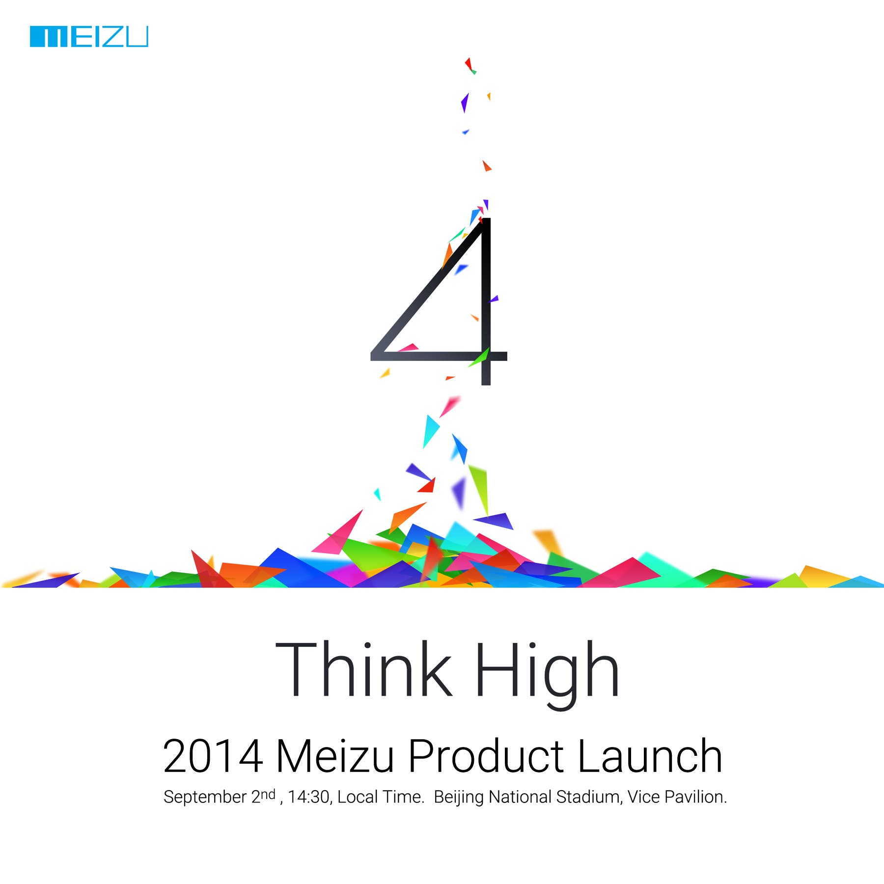 Meizu Launch Event Invite