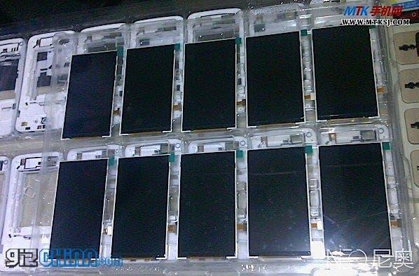 Mourinho NO2-M1 mt6577 vs jiayu g3 android phone china