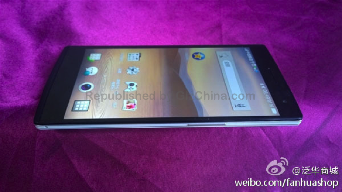 oppo find 7 spy photo