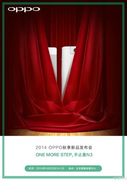 Oppo-additional-device-teaser-2014