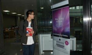 peking university library apple store
