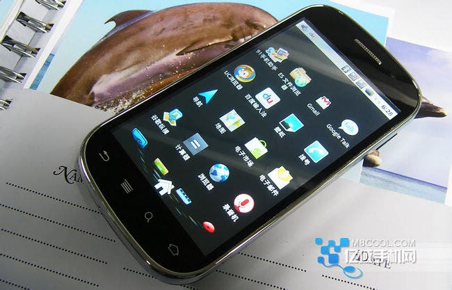Nexus S clone from China