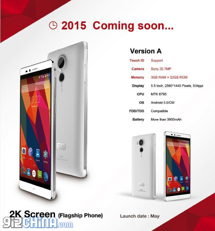 elephone 2k flagship