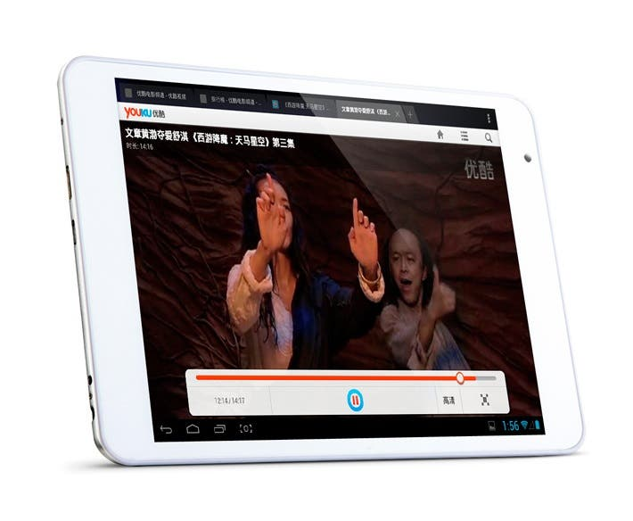 Ramos X10 2 Top 10 Android iPad mini alternatives: Summer 2013