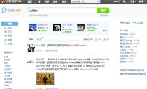 sina weibo,sina twitter,chinese twitter,live search