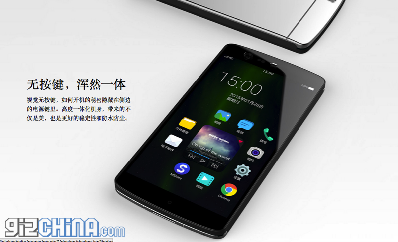 manta 7x specifications