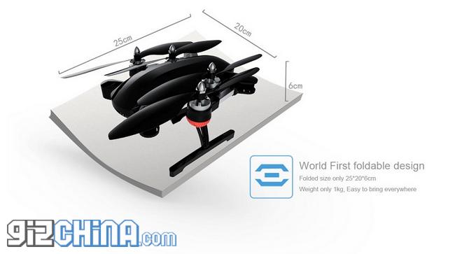 simtoo drone