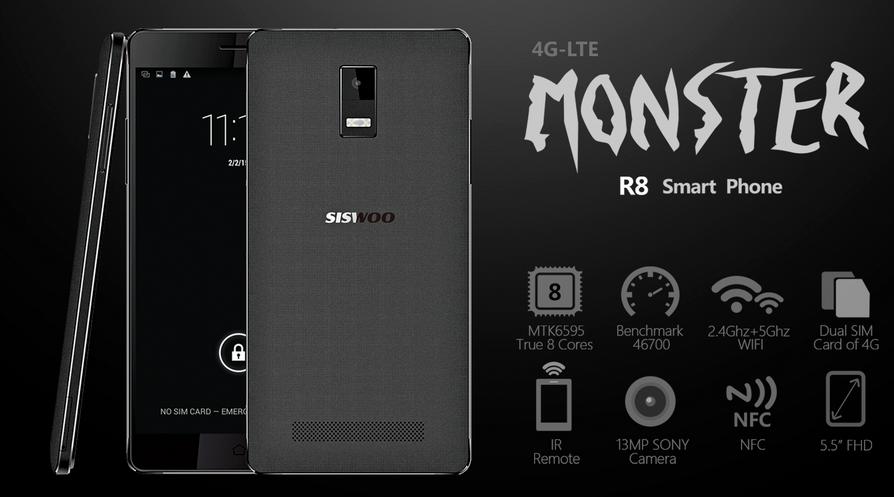 siswoo r8 monster