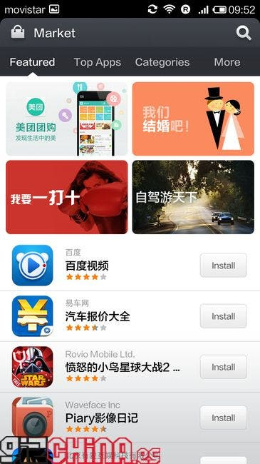 Screenshot 2013 10 01 09 52 33 p Exclusive: Xiaomi Mi3 Review