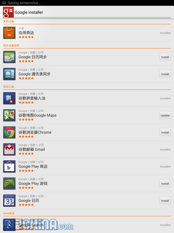 How to install Google Play on your Xiaomi Mi Pad