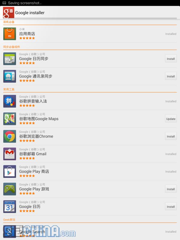 Screenshot_2014-07-17-15-44-37