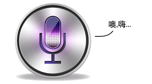 Siri learning Chinese 01 10 Things we know about the iPad 3 (sort of)