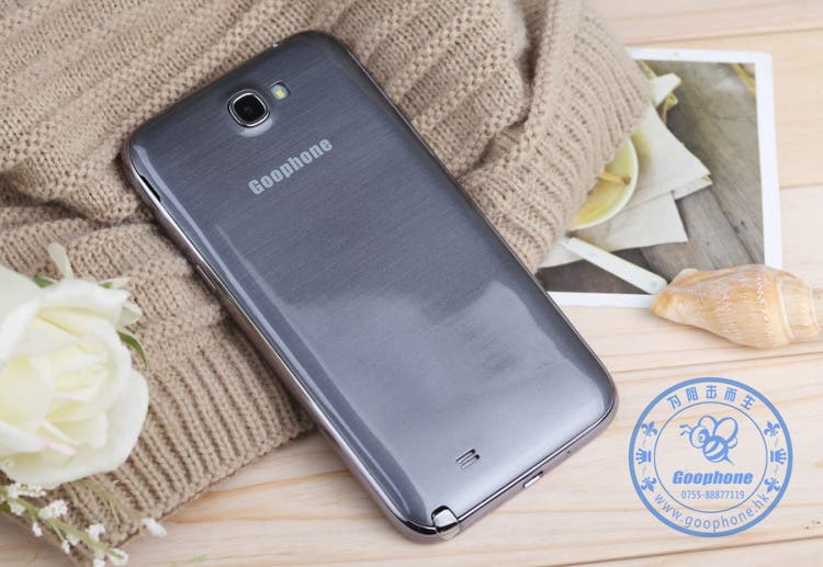 GooPhone N2 dual-core Samsung galaxy Note 2 clone