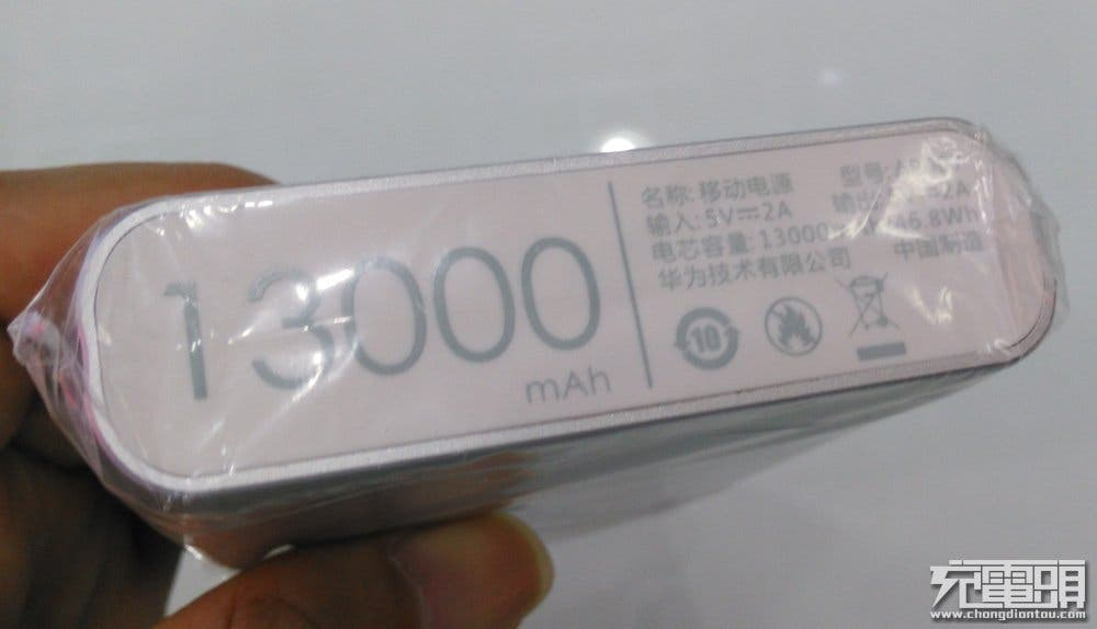 портативной зарядки Huawei