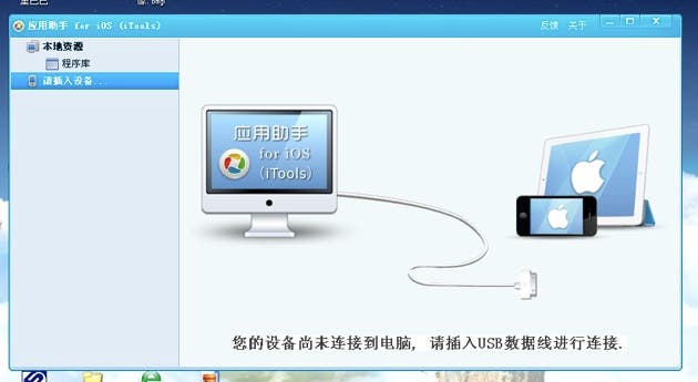 tencent offers itunes alternative for windows users