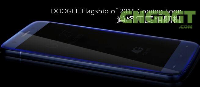 doogee flagship