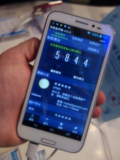 ZP950 AnTuTu Score