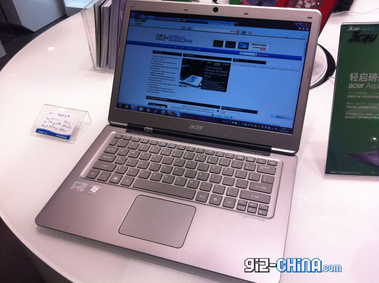Acer To Launch 15-inch $699 Ultrabook