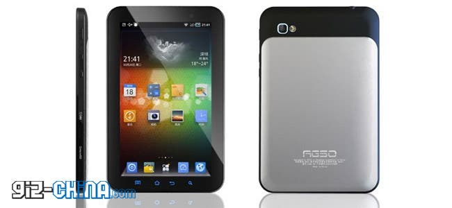 AGSO SOMX Best Looking 7 inch Phablet of 2012?