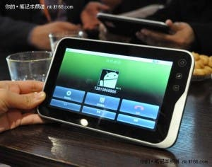 aigo n700 android tablet phone app 300x236 Aigo's N700 Android Tablet Breaks the Mold in a Good Way