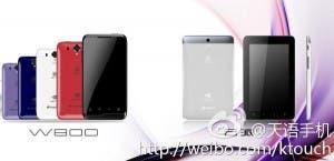 alibaba smart phone,alibaba aliyun,alibaba tablet,aliyun tablet,alibaba w800,k touch w800