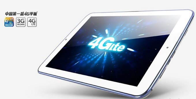 Allfine Fine 9 Glory   планшет с поддержкой 4G