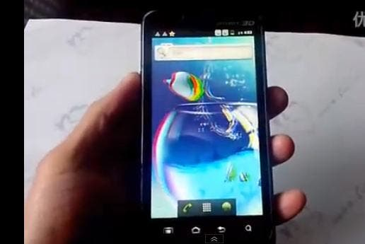 3d android phone,android 3d phone,cheap android 3d phone,3d android,3d phones