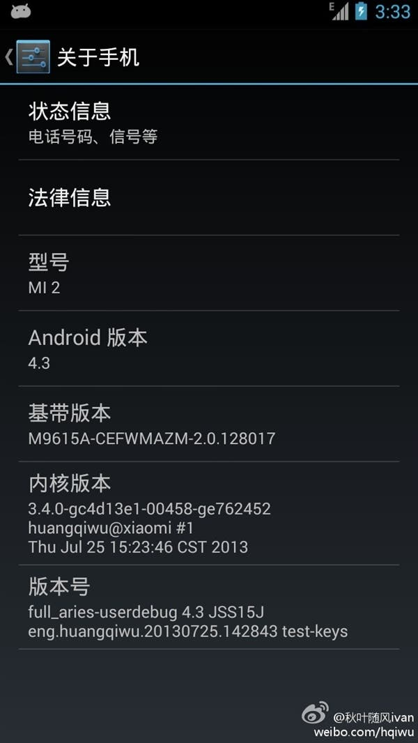 android 4.3 xiaomi mi2 1 Android 4.3 already ported to the Xiaomi Mi2!