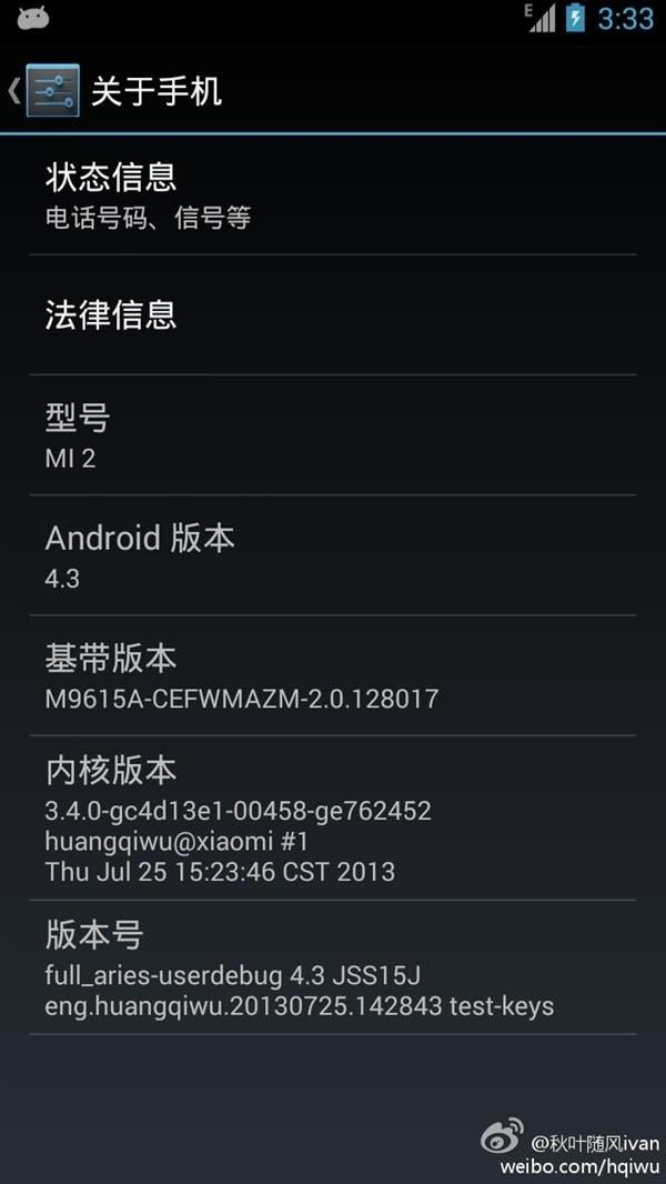 android 4.3 xiaomi mi2 1