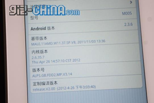 ipad mini clone runs android os