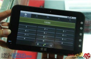 android tablet or phone call screen