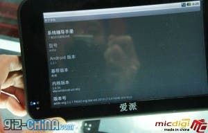 android tablet or phone android 2.2