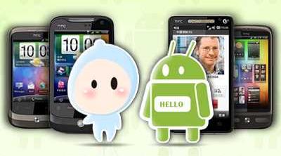 china, free iphone app,free condoms china,free iphone app and condoms,free delivery condoms china,china condoms health,