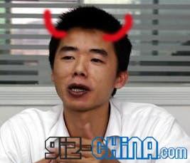 angry meizu CEO jack wong