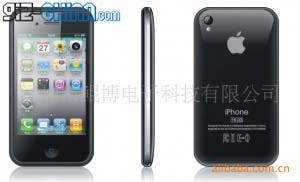 another iPhone 5 leak