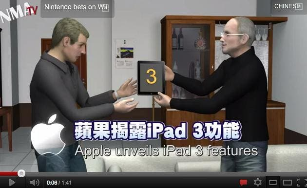 apple ipad 3 features video