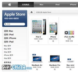 apple store back online china