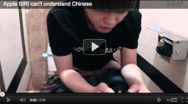 apple siri can't understand chinese video